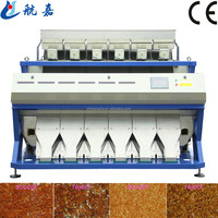 Advanced technology dehydrated vegetable color sorter machine with more stable ability