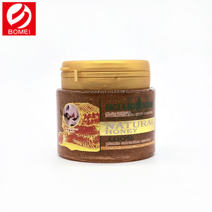 Skin whitening moisturizing smooth natural cosmetics facial body lotion