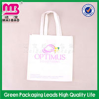Eco-friendly meterial food grade plastic shopping soft loop handle with handle bag supplier