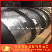 china astm jis gb a36 q235 q195 hot rolled steel coil and steel strip with test