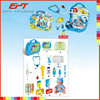 2015 new plastic kid doctor play set