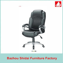 Black Pu Leather High Back Executive Computer Ergonomic Office Chair SD - 632