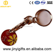 Low price hot sale new design fashion beautiful flower trolley coin keyring
