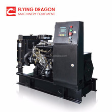 Durable in use permanent magnet generator 20kva generator with chinese yangdong engine YND485D