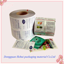 costom printed plastic film for packing