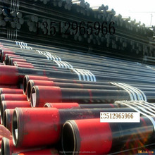 Seamless pipe API 5CT L80 9CR, steel pipe API specification 5ct water well casing pipe