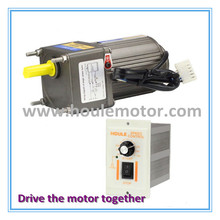 HOULE 25W adjustable gear reduction motor with gearbox electric motor with reduction gear