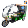 Newest electric three wheelers auto rickshaw tricycles, borac model