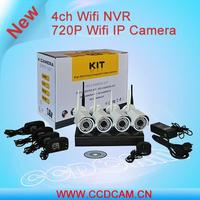 outdoor wifi security camera 4ch nvr kit with great price