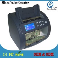 Digital & Intelligent Banknote Counter for US market