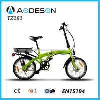 2014 new mini 18inch alloy frame electric folding bicycle 24v motor electric bike --TZ181 with 250W motor