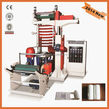 Plastic Film Blowing Machine Automatic Inflation Machine
