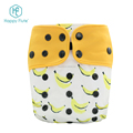happy flute reusable cloth diapers baby washable