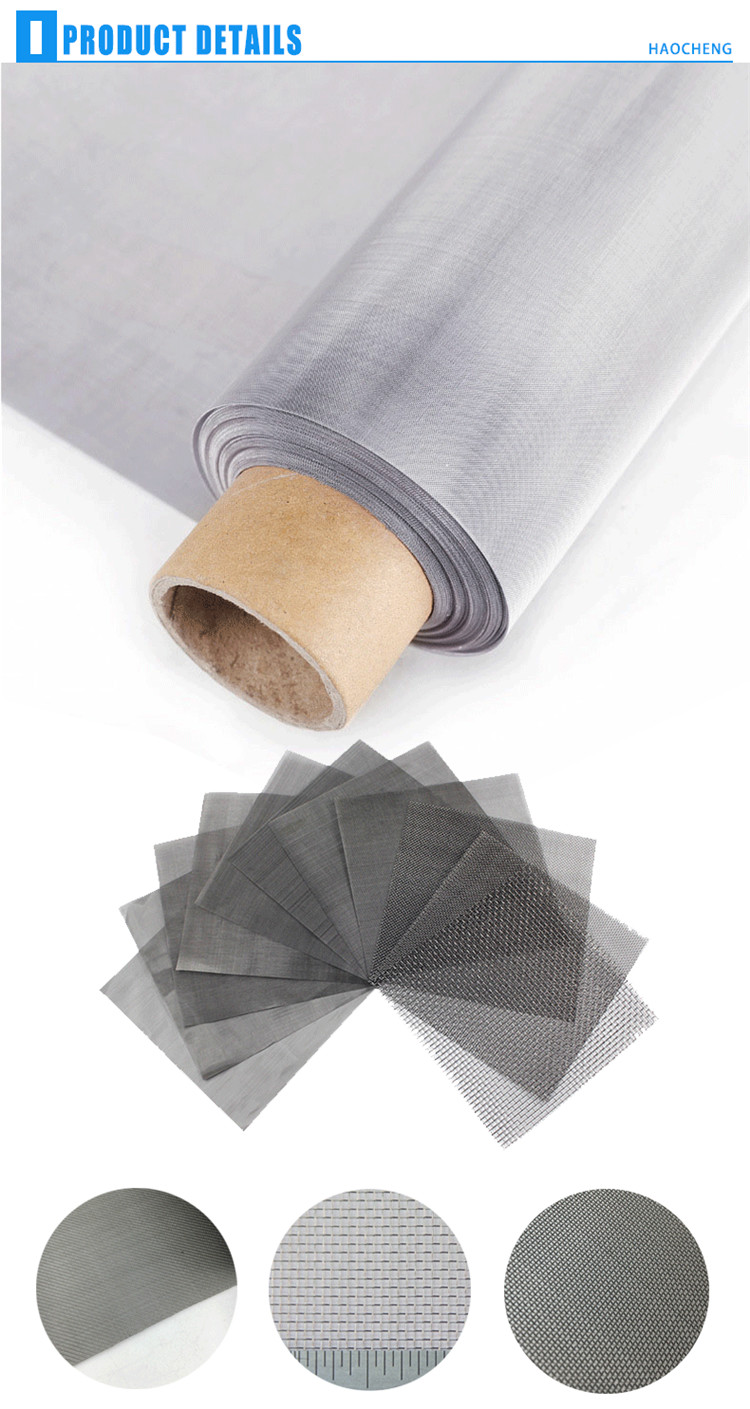 Super corrosion resistant 904L stainless steel wire mesh filter