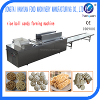 2016 newest automatic rice ball candy forming machine
