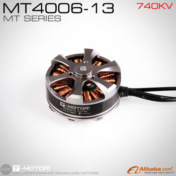 MT4006 740KV brushless motor