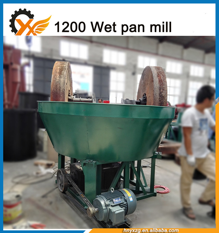 Yuxiang renowned brand Grinding Gold Pan Mill for Gold Metals