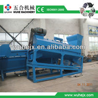 Plastic bottle recycling line