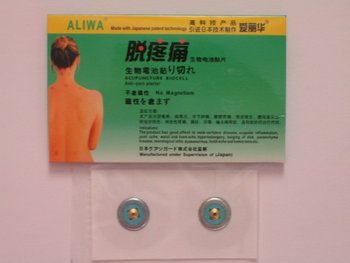 Acupuncture Biocell