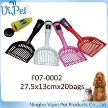pet product factory and cheap cat toilet shovel