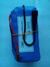 GEB 7s3p 24v 8700mah li ion reachargeable 18650 battery pack