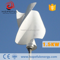 Factory supply new design Low RPM 300W 600W 1KW 1.5kw 5KW vertical wind power generators wind turbine for sale 1500w