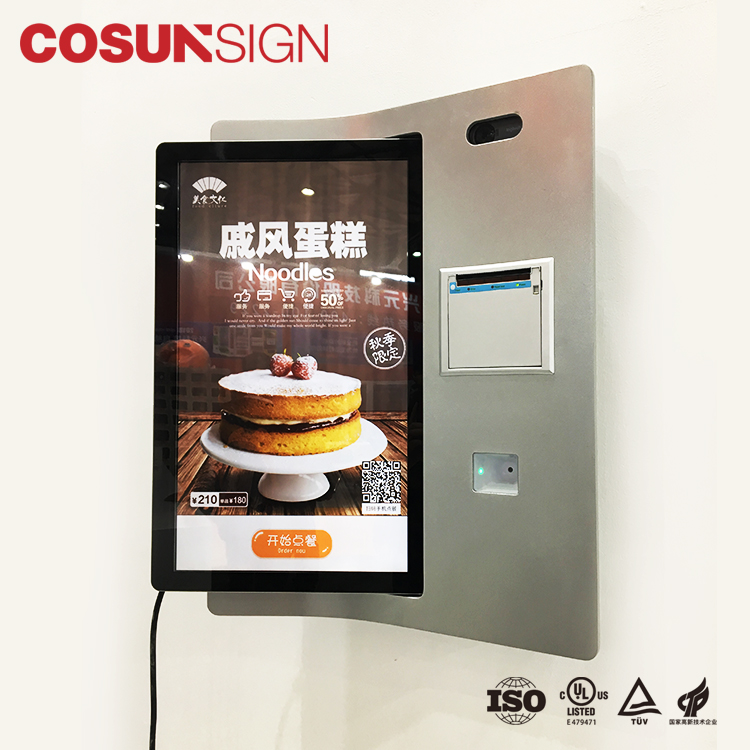 Touch screen smart digital signage used for shopping mall and restaurant