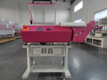 manual seal shrink wrapping machiner film wrapping orbital wrapper for wrapping furniture