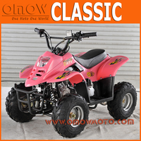 Cheap 50cc 110cc Pink ATV For Kids