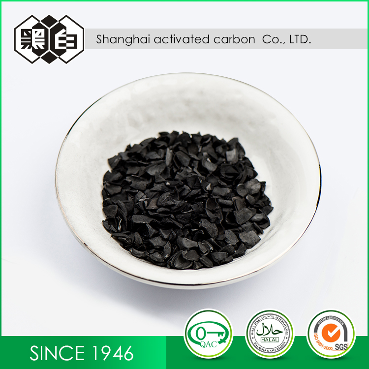 Coal-Based Granular Activated Carbon For Sale Iodine Value Coal-Based Granular Activated Carbon Coal-Based Granular Ac