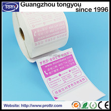 Adhesive paper roll Sticker/ thermal paper roll pieces sticker for shipping tracking