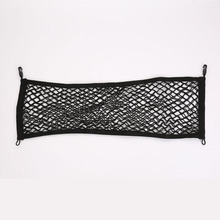 High Quality Large Size Car Trunk Storage Net Elastic Cargo Net for Pickup