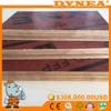 Hardwood Eucalyptus Brich core two times press Concrete Formwork Plywood