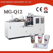 Easy operation disposable paper plate/cup making machine