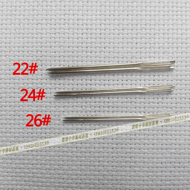 Wholesale Hand embroidery needle blunt tip needles silver tail DIY for cross stitch
