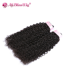 Ali Bliss Wig Wholesale Price India Virgin Natural Color Deep Curly 100g Hair Bundles Weave Bundles Hair Extension