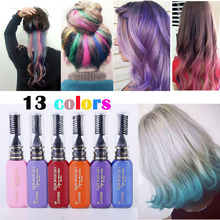 RF101 13 Colors One-time Hair Color Hair Dye Temporary Non-toxic DIY Hair Color Mascara Dye Cream Blue Grey Purple
