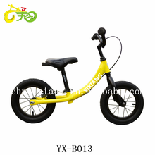 EASY RIDE Kids Balance Bike Children's First Training Bicycle Yixiang brand