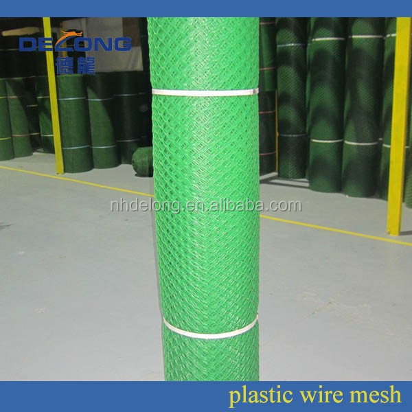 2015 new design fish farming nets