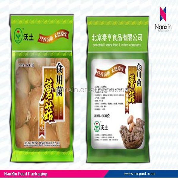 opp/cpp plastic bag for dry food
