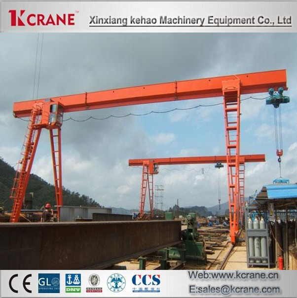 Single Beam Gantry Crane Straddle Carrier