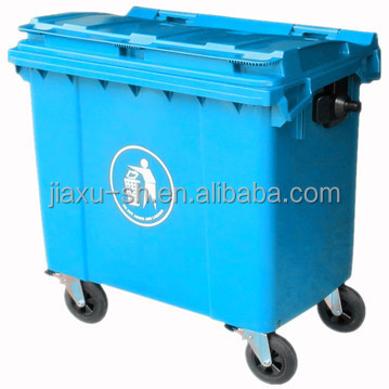 660 liter large outdoor trash container plastic garbage trash bin with pedal