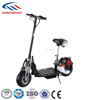 50cc gas scooter 2 stroke with EPA certificate