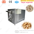High Quality Automatic Nut Roasting Machine