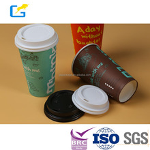 canton fair disposable plastic paper cup and coffee lids