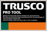 TRUSCO professional machinery & industry Equipment