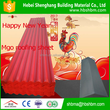 corrugated long life mgo roofing tile / CE certificative magnesium oxide roofing sheet/china tile