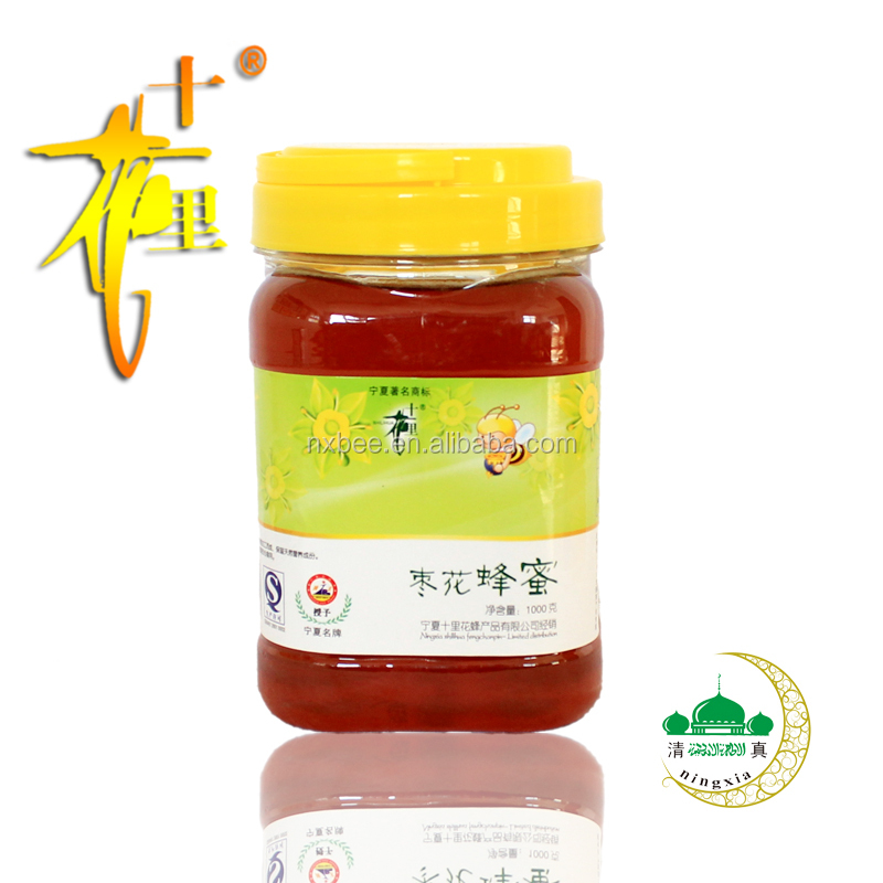 High Quality Organic bee honey