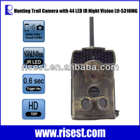12MP GSM Surveillance Camera Ltl-5310MG for Outdoor Security with MMS SMS GPRS Night Vision 940nm or 850nm CE FCC RoHS