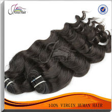 Africa Girl Natural Wave Remy Brazilian Human Hair Weave